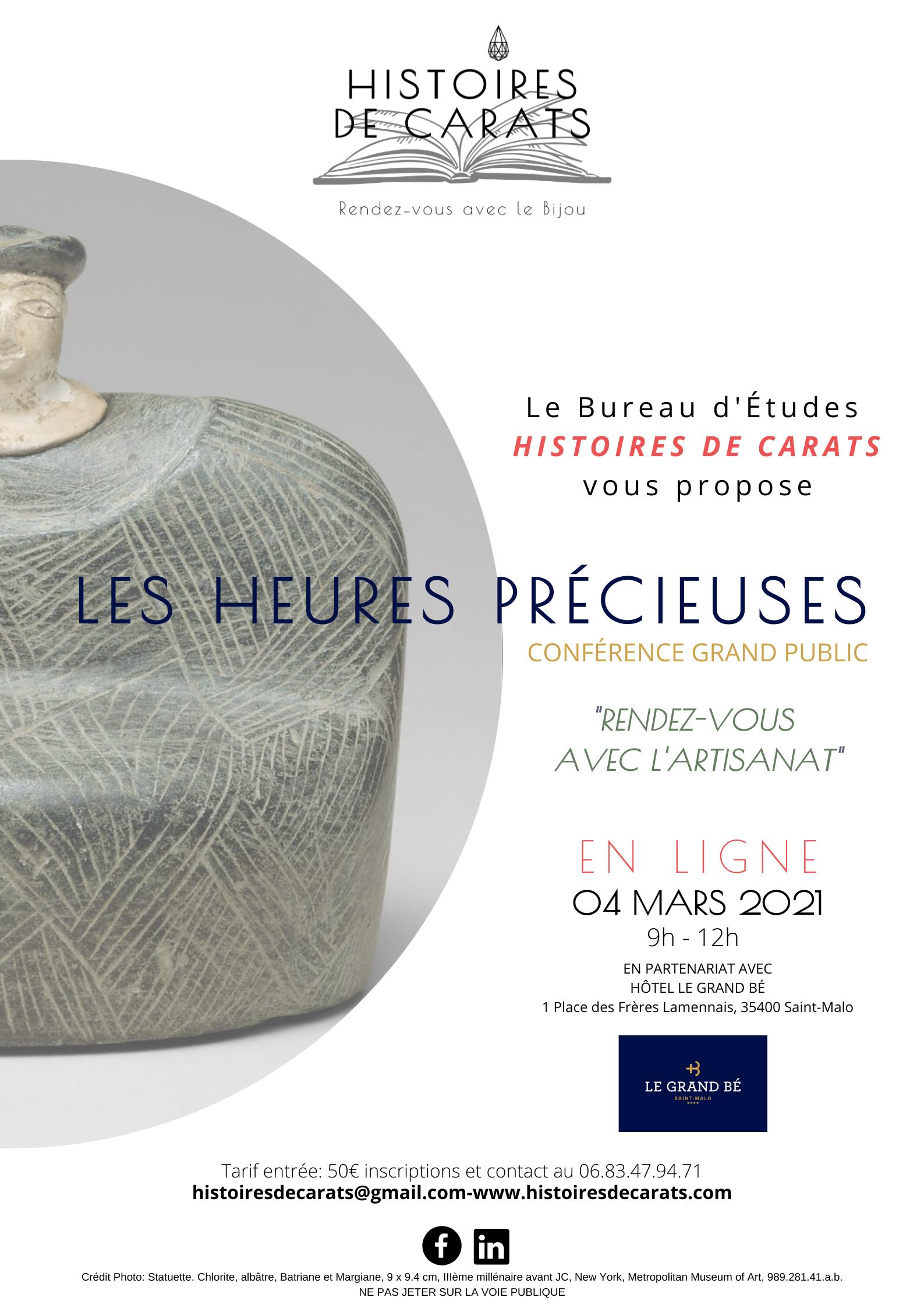 conférence sur l'artisanat dans les mondes antiques